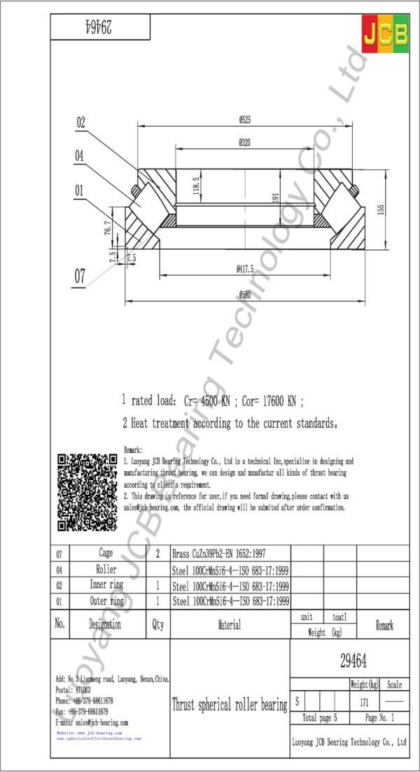 drawing of 29464 spherical roller thrust bearing