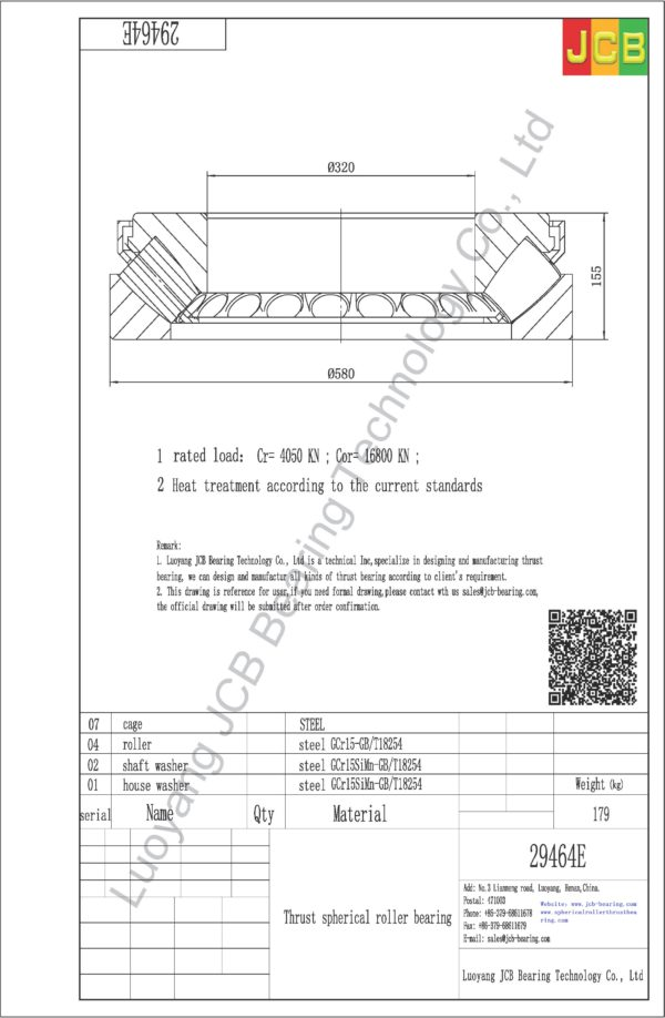 drawing of 29464E spherical roller thrust bearing