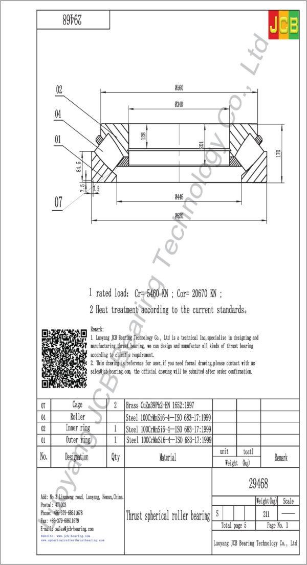 drawing of 29468 spherical roller thrust bearing