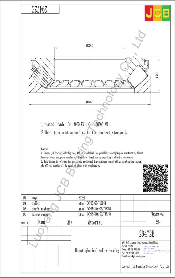 drawing of 29472E spherical roller thrust bearing