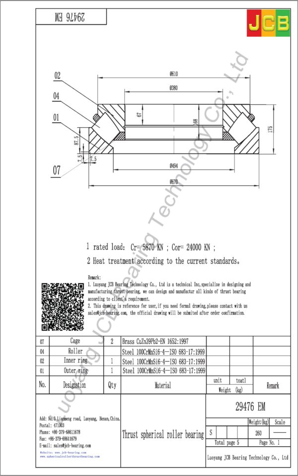 drawing of 29476 EM spherical roller thrust bearing