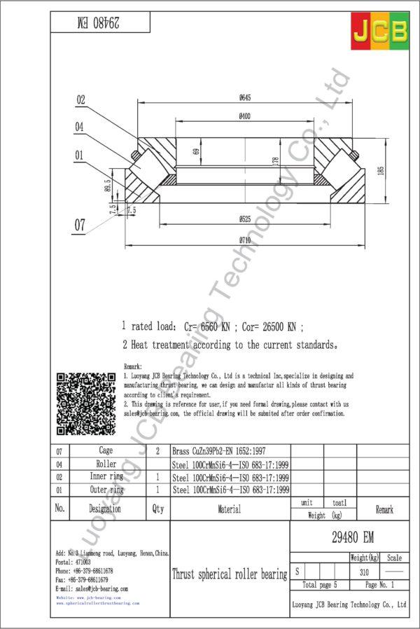 drawing of 29480 EM spherical roller thrust bearing