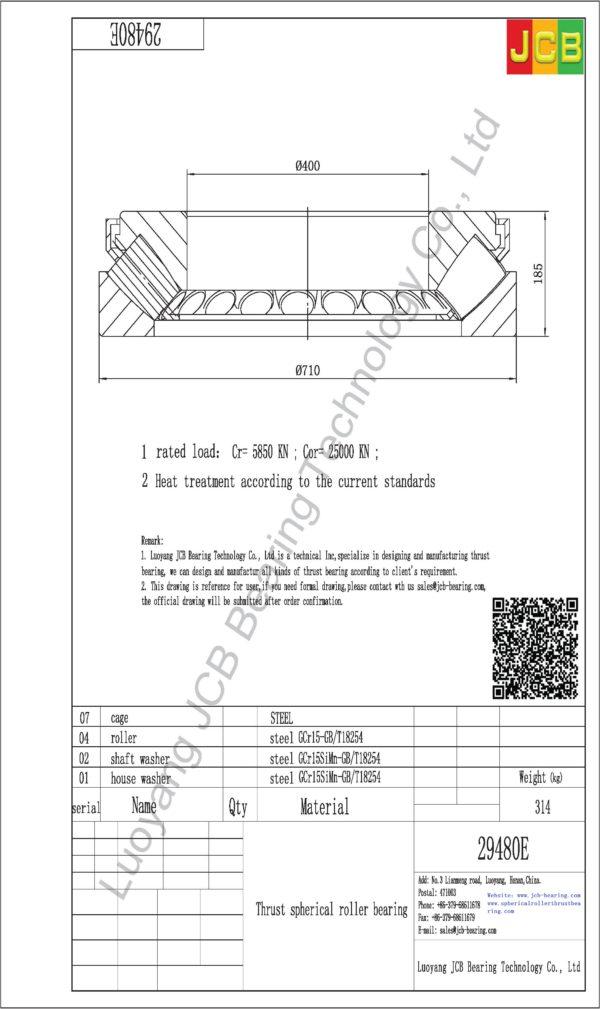 drawing of 29480E spherical roller thrust bearing