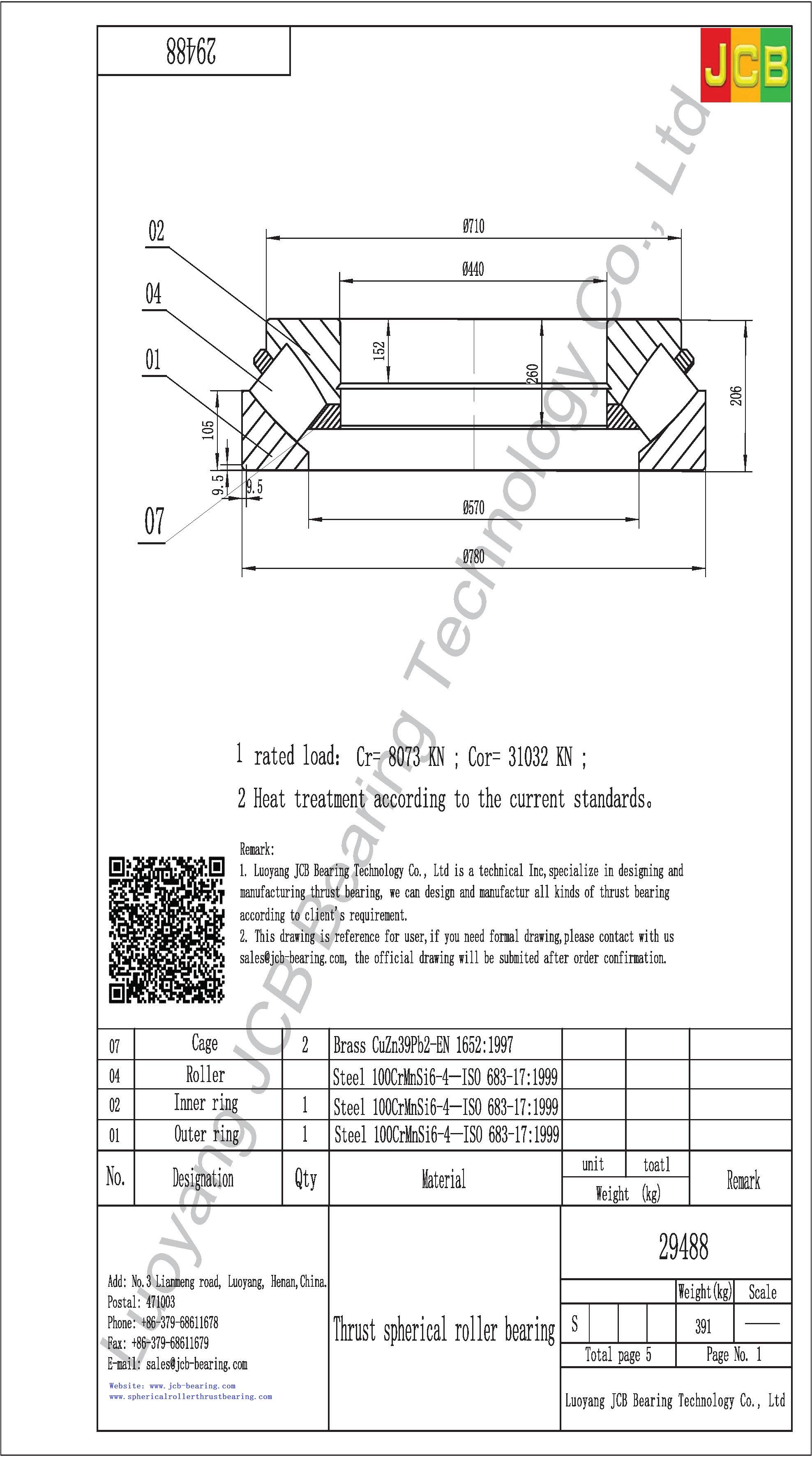 29488 spherical roller thrust bearing