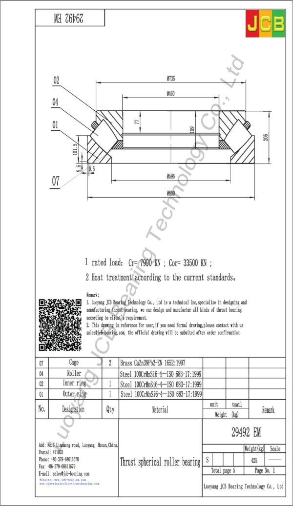 drawing of 29492 EM spherical roller thrust bearing