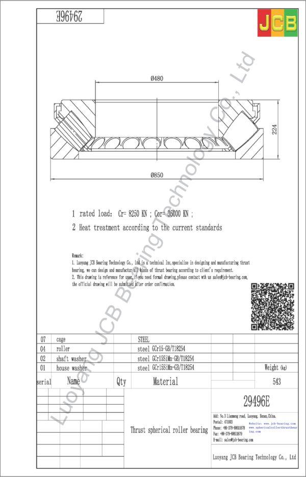 drawing of 29496E spherical roller thrust bearing